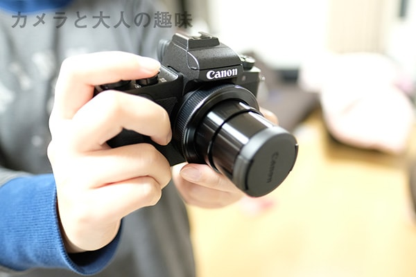 Canon G1X Mark3