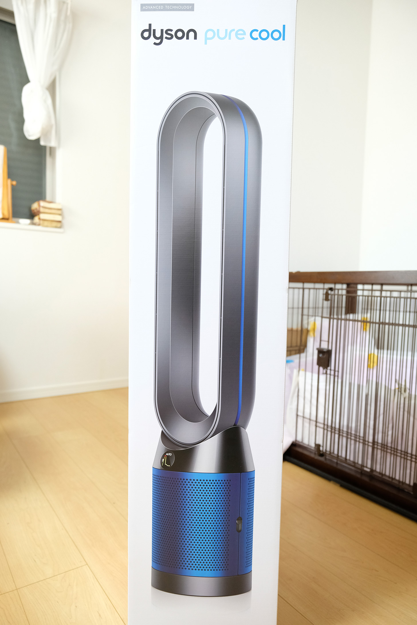 Dyson Pure Cool TP04IB